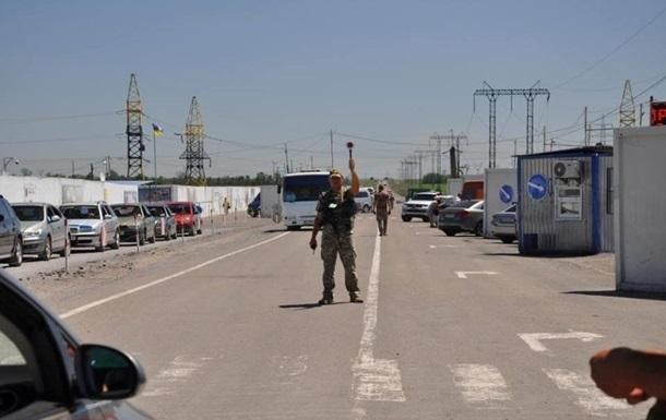 Пункти пропуску на Донбасі скорочують час роботи