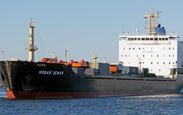 Данія заарештувала російське судно з 19 моряками