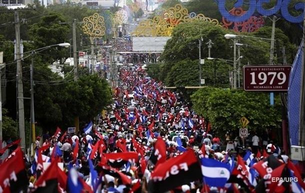 З Нікарагуа вигнали делегацію ООН з прав людини