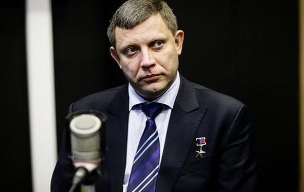 Захарченко убит. Спецслужбы РФ работают…