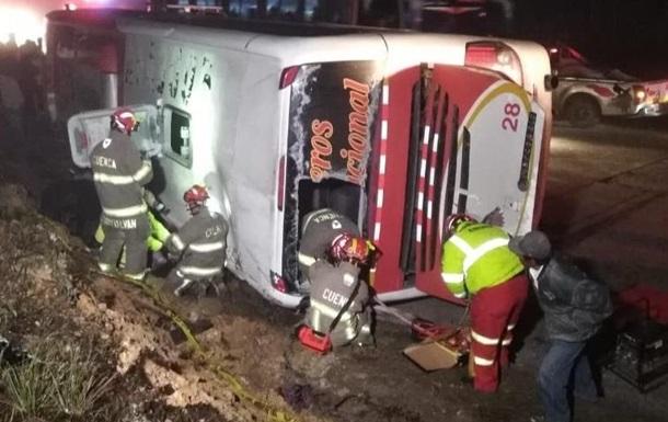 ДТП з автобусом в Еквадорі: 11 жертв, 37 потерпілих