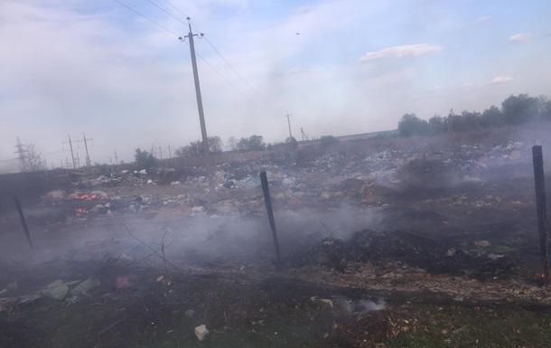 У Житомирській області горіло сміттєзвалище