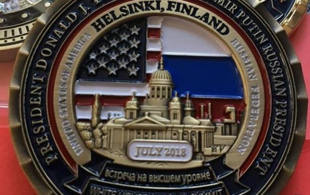 Білий дім випустив жетони на честь зустрічі Трампа і Путіна