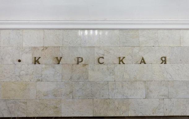 У московському метро застрелили поліцейського