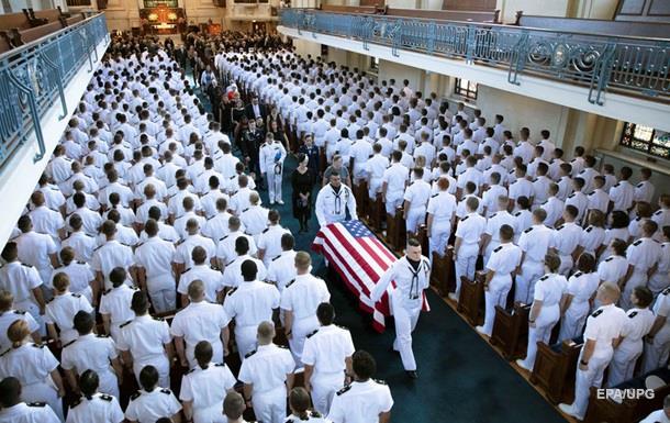 Состоялись похороны Джона Маккейна