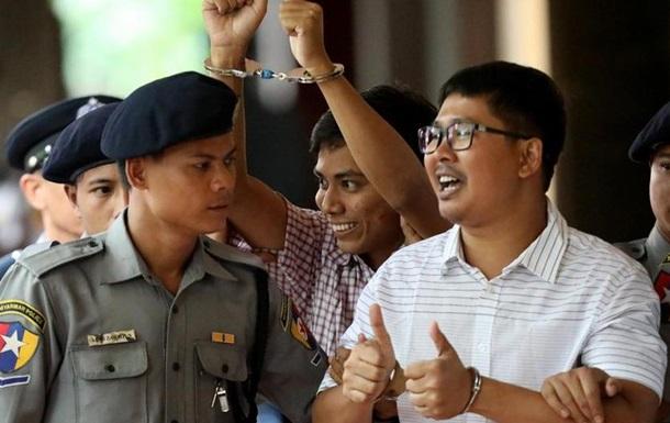 У М янмі засудили до семи років тюрми двох журналістів Reuters