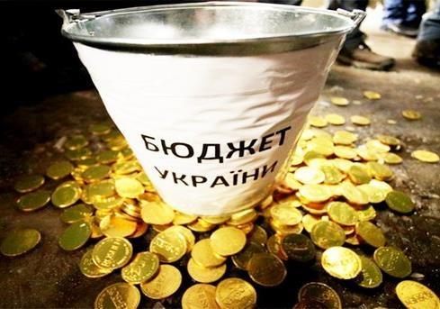 Что спасет украинский госбюджет