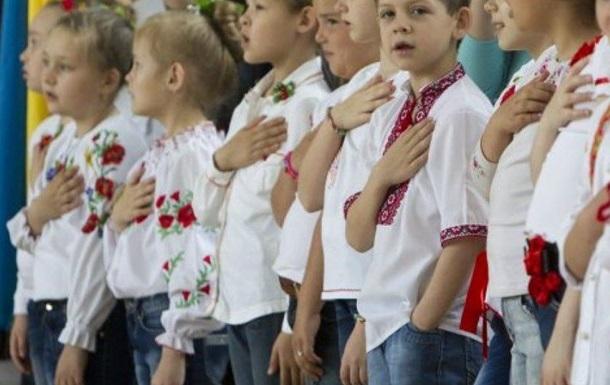 У школах Миколаївської області уроки починатимуться з гімну