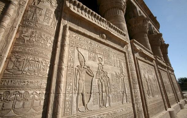 Археологи знайшли стародавні реліквії, що належали Клеопатрі