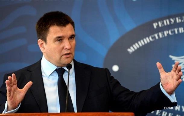 Сколько украинцев выезжают заграницу каждый год— руководитель МИД Украины Павел Климкин