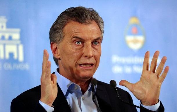 В Аргентині через економічну кризу скорочують кількість міністерств