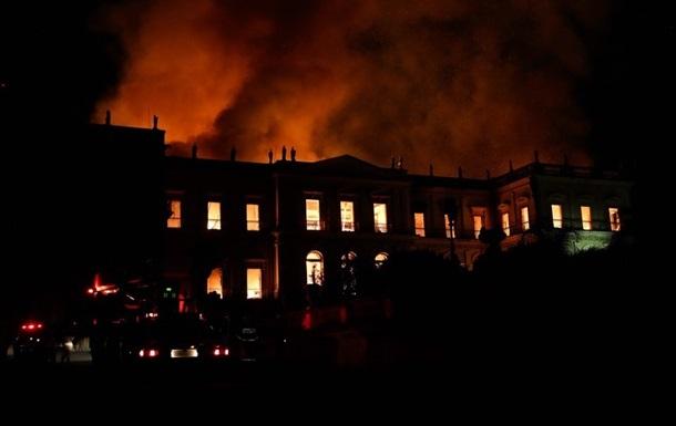 Petrobras и Vale помогут восстановить сгоревший музей в Рио
