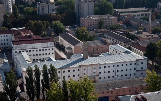У Лук янівському СІЗО загинув ув язнений - ЗМІ