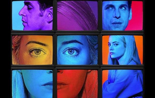 11 найочікуваніших серіалів осені