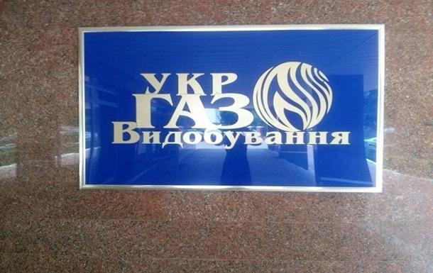 Суд скасував арешт рахунків Укргазвидобування