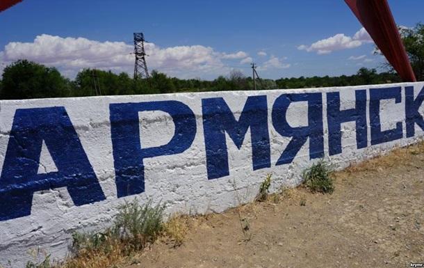 У Криму обіцяють заводнити кислотонакопичувач з випаровуванням в Армянську