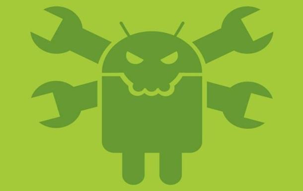 Любой Android-смартфон оказалось возможно взломать