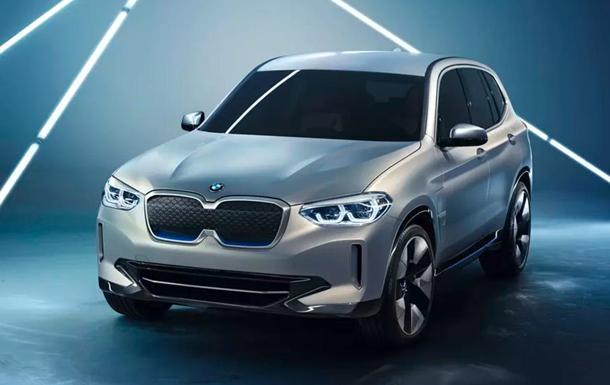BMW приймає замовлення на неіснуюче авто