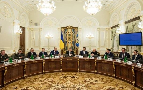 ЗМІ: 40 компаній з РФ  випали  із санкцій України