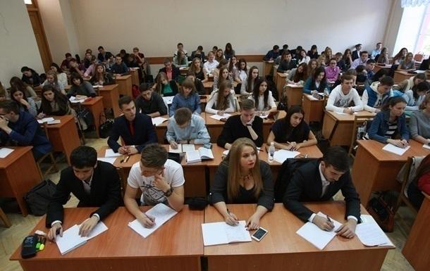 В Украине подготовили новые правила поступления в вузы