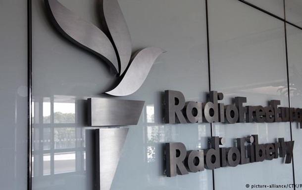 Радіо Свобода заявляє про тиск з боку Генпрокуратури