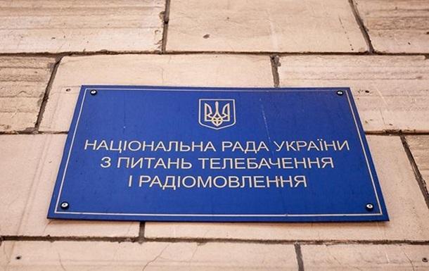 За нарушение языковых квот радиостанции оштрафовали на миллион гривен