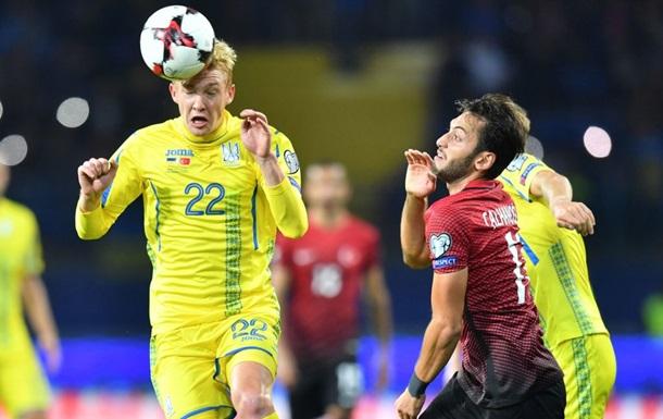 Чехия - Украина смотреть онлайн матч Лиги наций