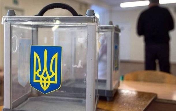 ЦВК спростила процедуру зміни місця голосування для жителів Донбасу