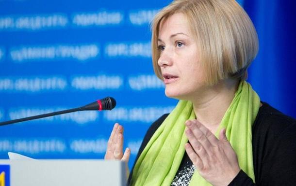 Геращенко: Росія заблокувала процес обміну полоненими