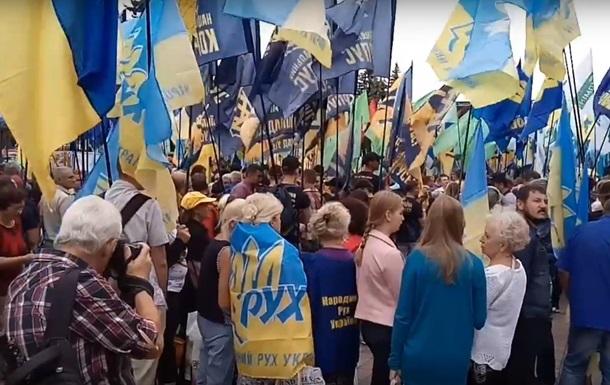 Під Радою мітингують за відкриті списки