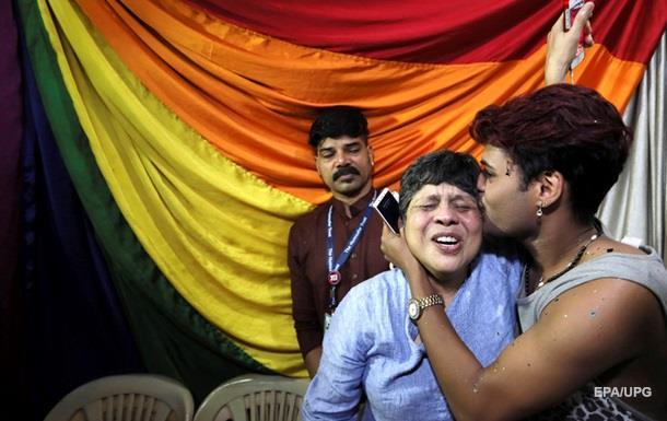 В Индии разрешили однополый секс