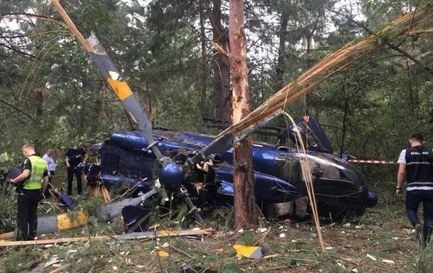 СМИ узнали, чей вертолет разбился в Киеве