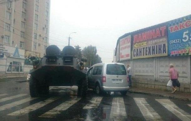 У Вінниці зіткнулися БТР і автомобіль