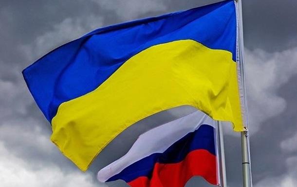 Надо ли Украине с Россией договариваться?