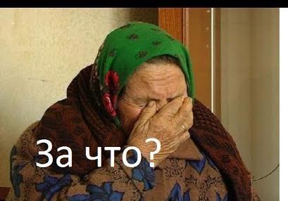 "Без взяток в ""Русском мире"" не лечат"