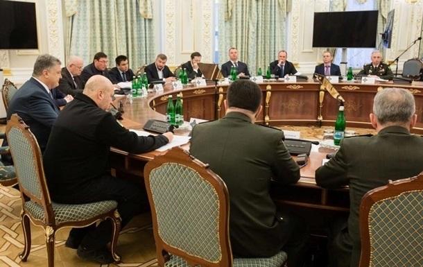 Договор одружбе с Российской Федерации  непродолжать— СНБО поддержал Порошенко
