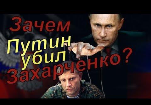 Кого, за что и почему??? Как РФ расправляется со свидетелями