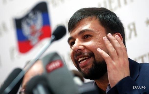 В  ДНР  скандалять через нового  главу