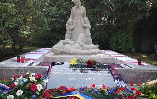 У Чехії відкрили пам ятник воїнам УНР