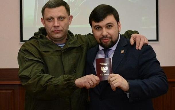 Смена власти в  ДНР : что задумала Россия