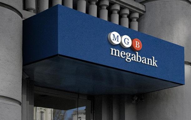 Мегабанк заключил соглашение с швейцарской компанией BlueOrchard