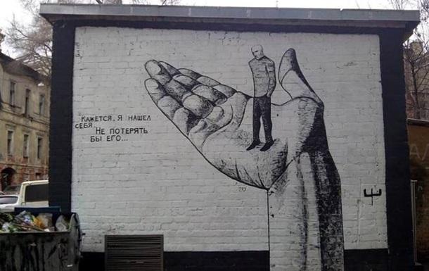 Харків яни влаштували  війну малюнків  на стіні будинку