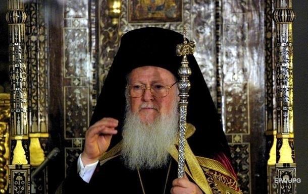 Вселенський патріарх призначив екзархів в Україні