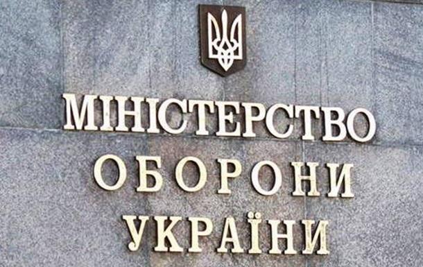 «Черная дыра» Вооруженных Сил Украины или куда уходят 6% ВВП страны