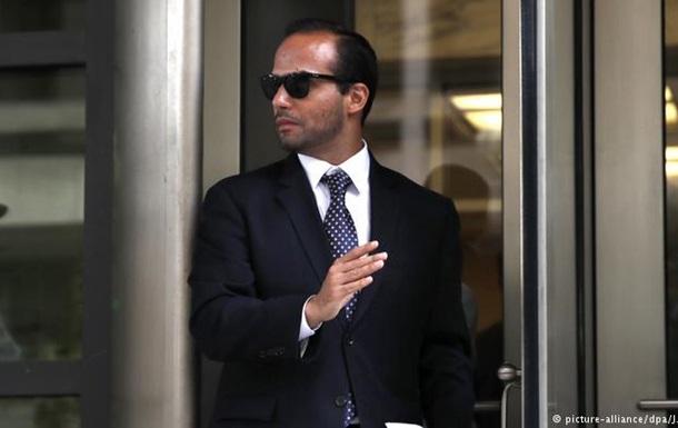 Екс-радника Трампа засудили до двох тижнів ув язнення