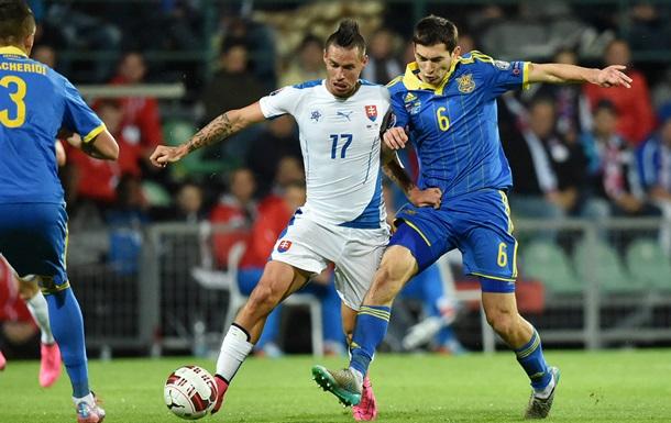 Украина - Словакия смотреть онлайн матч Лиги наций