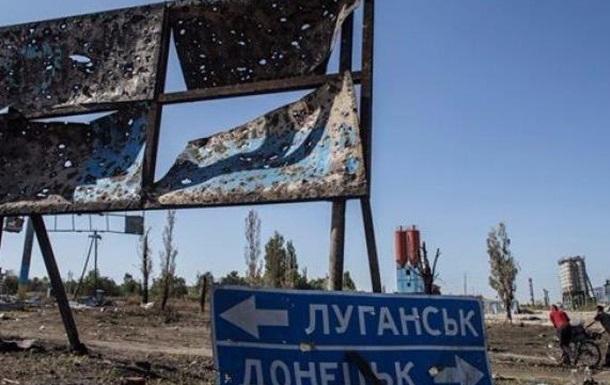 Кризис в минских переговорах: что ожидать от выборов в ДНР и ЛНР