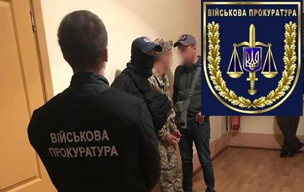 У Києві затримали військових за збут наркотиків