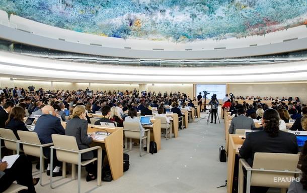 Рада ООН з прав людини розгляне ситуацію в Україні