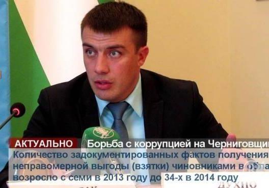 Автопарк сестри начальника Кіровоградського УЗЕ: примарні сумніви